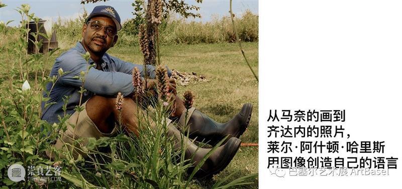 """巴塞尔展会""""意象无限""""展区策展人Giovanni Carmine分享他的精选作品 巴塞尔 展会 意象 展区 作品 Carmine 策展人 艺术展 现场 图片 崇真艺客"""