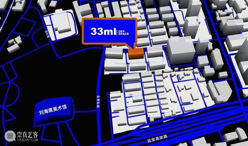 33ml展览预告|耿大有:永恒复返 耿大有 展期 Duration Wed Sun 上海市长宁区 昭化路518弄4号 地下 Road Shanghai 崇真艺客