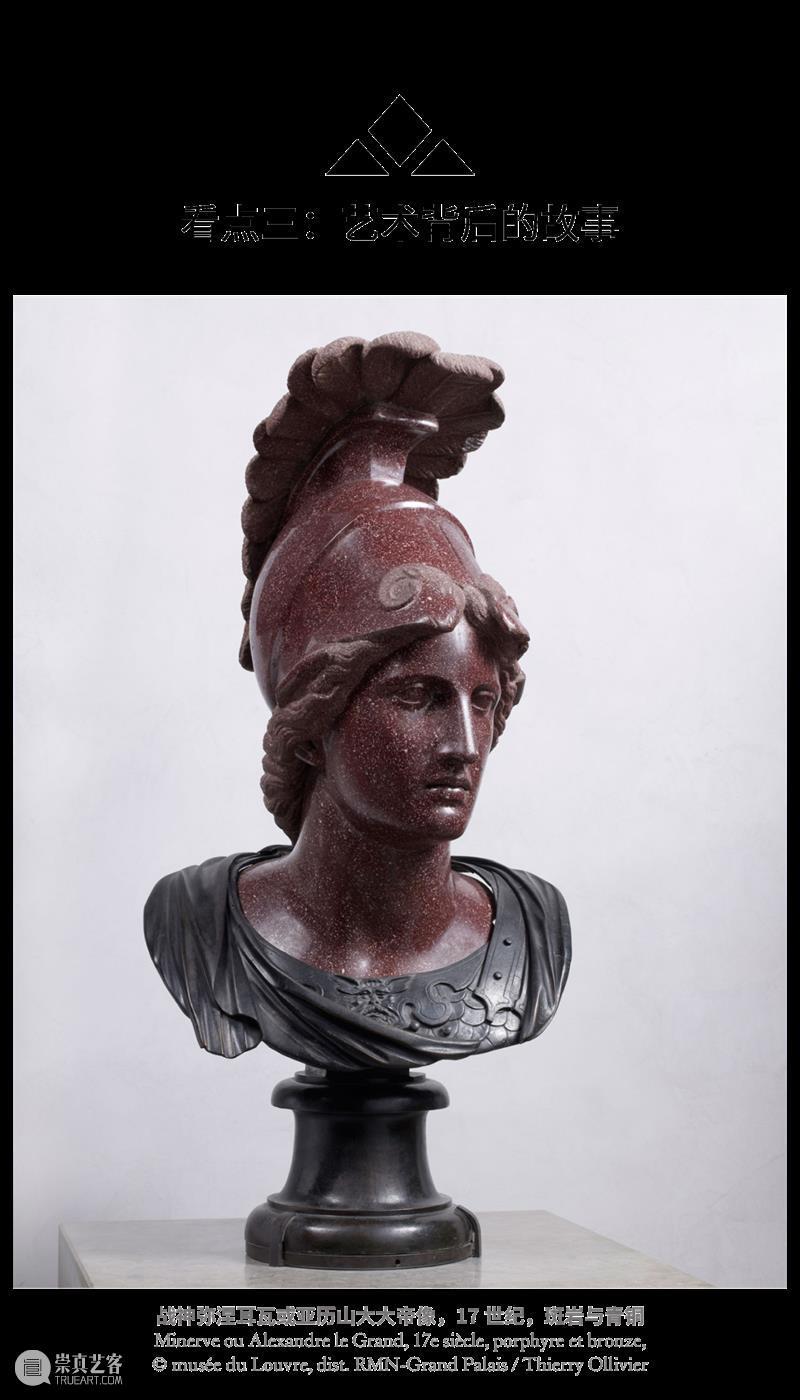 卢浮展讯   来自他方:材料与器物的旅行 崇真艺客