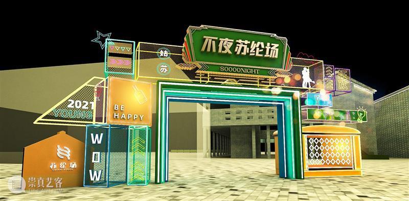 苏州拟打造首个楼体3D光影秀 苏州 光影 楼体 本文 内容 姑苏 中照网 经济 城市 活力 崇真艺客