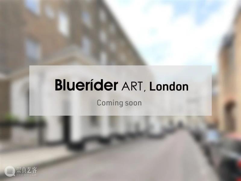 BlueriderDaily Podcast 听elsa说 第三集 说 Marck 马克 elsa Marck 马克 内容 艺术家 StatementMarck马克 瑞士 当代 录像 雕塑 崇真艺客