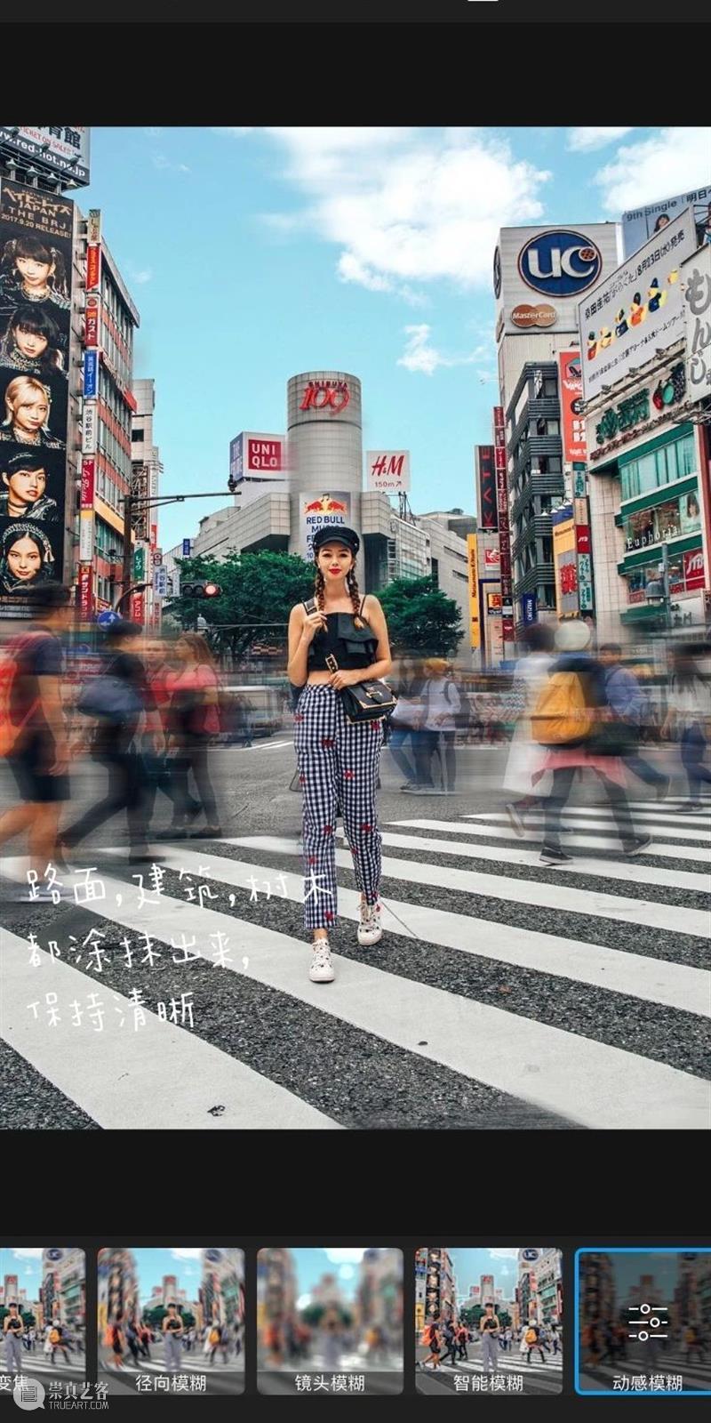 为什么别人的照片都没有路人? 路人 照片 假期 景区 人人 背景 游客 区别 主角 app 崇真艺客