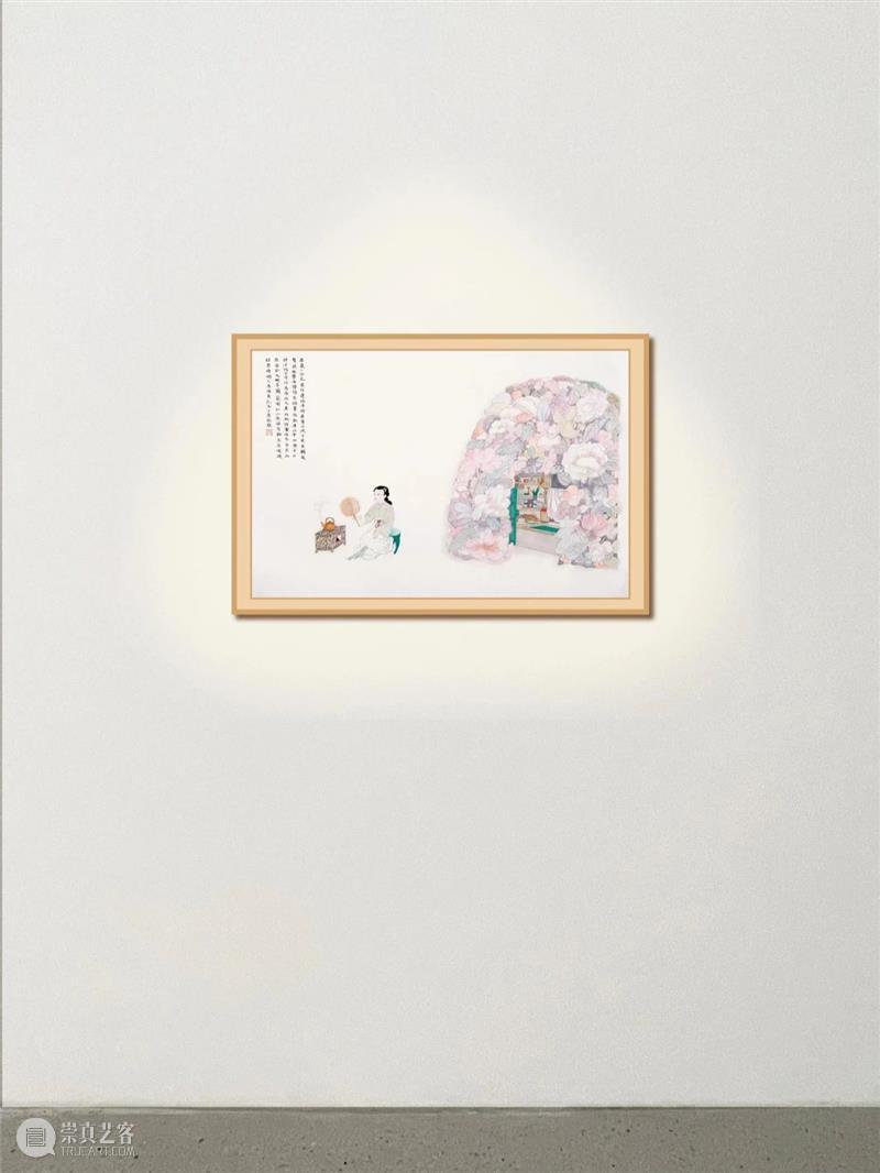 索卡北京 艺术家推荐 一条线上展 王依雅 线上 艺术家 王依雅 索卡 北京 展  上方 图片 展厅 王依雅王依雅 崇真艺客