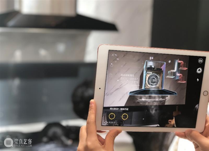 预告   AR创作工作坊:带你进入5G风口下的AR新世界 工作坊 风口 新世界 时间 地点 同济大学设计创意学院 暗房 报告 主题 网易 崇真艺客