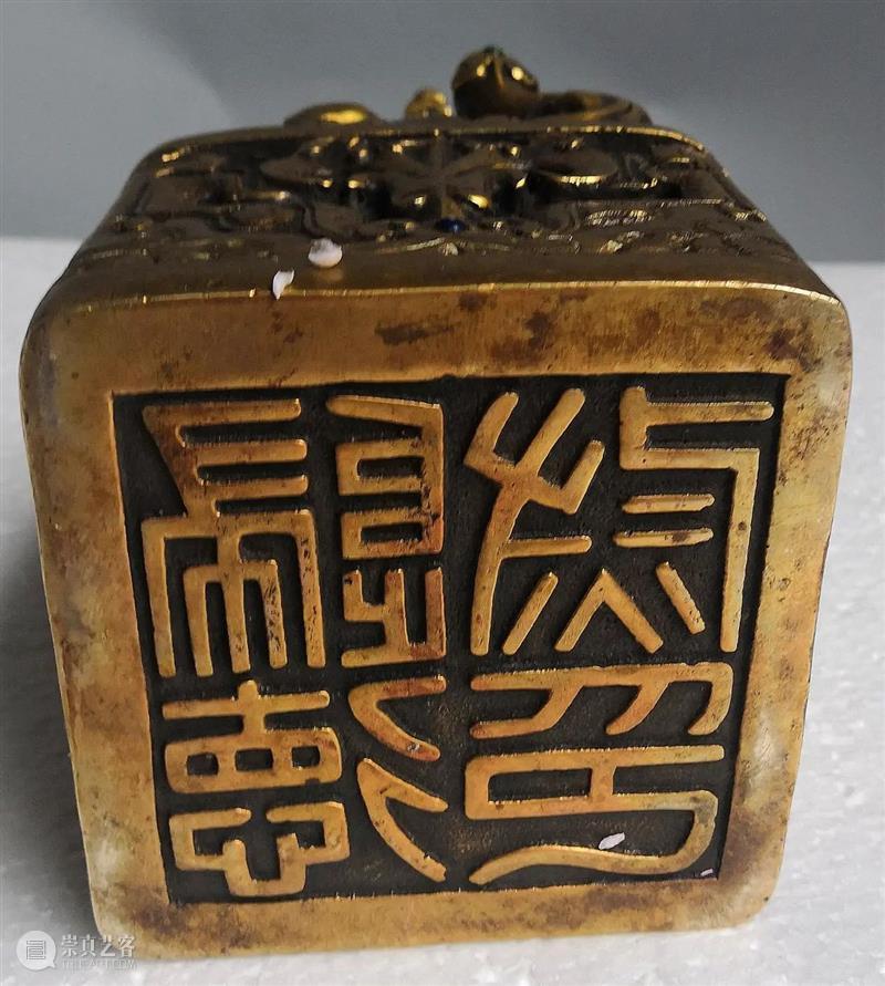原创   西汉归德国归德尉印 德国 德尉 上方 青铜器 账号 规格 正方形 边长 该印 上下 崇真艺客