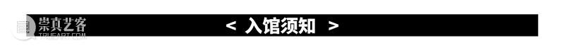 WBM知情局 因极端天气 9月14日临时闭馆 天气 WBM知情局 极端 通知 Closure 台风 西岸美术馆 美术馆 常规 计划 崇真艺客