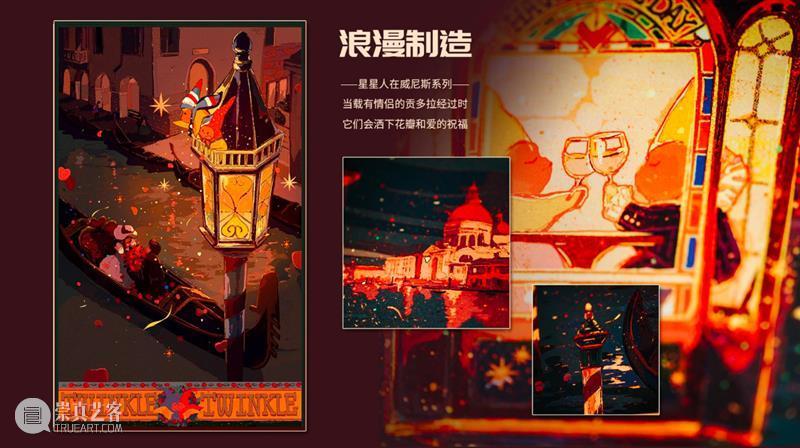 DosArtFest   中秋节,在上海最多元的市集等你 市集 上海 DosArt Fest 上海站 倒计时 9.18 艺术家 THE BOXX 崇真艺客