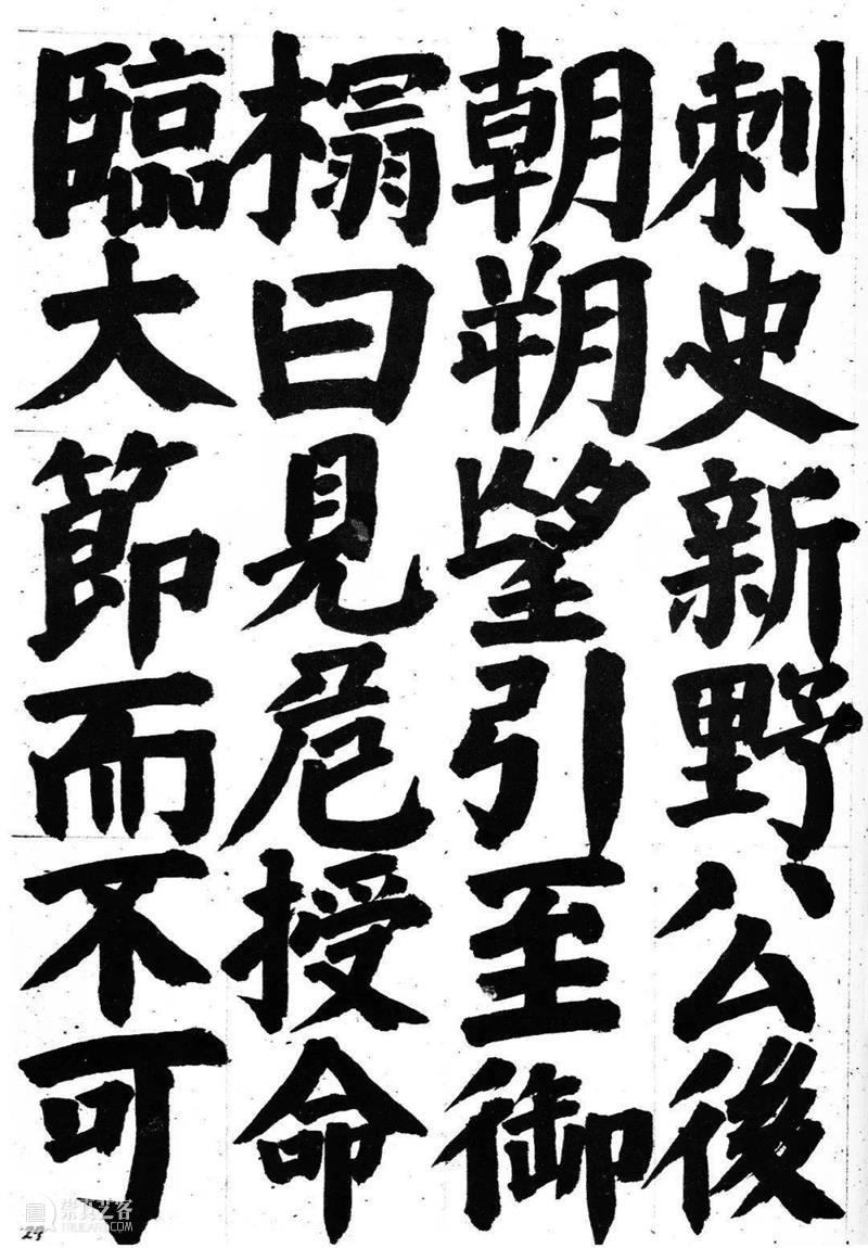 陈燕飞谈设计丨对艺术的觉知,就是你的生命体悟 陈燕飞 艺术 生命 觉知 之外 设计师 艺术家 书法 作品 家居 崇真艺客