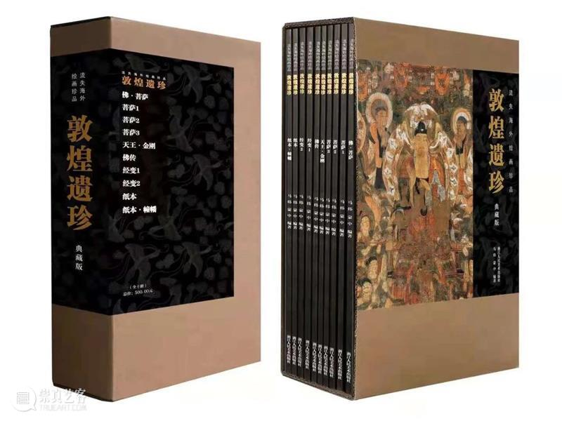 拍卖回顾:西泠2020年春拍 历代佛教艺术专场 崇真艺客