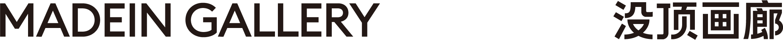 没顶画廊 | 9月14日临时闭馆通知 画廊 通知 台风 天气 当前 USB多端口 第一站 观展 平原 个展 崇真艺客