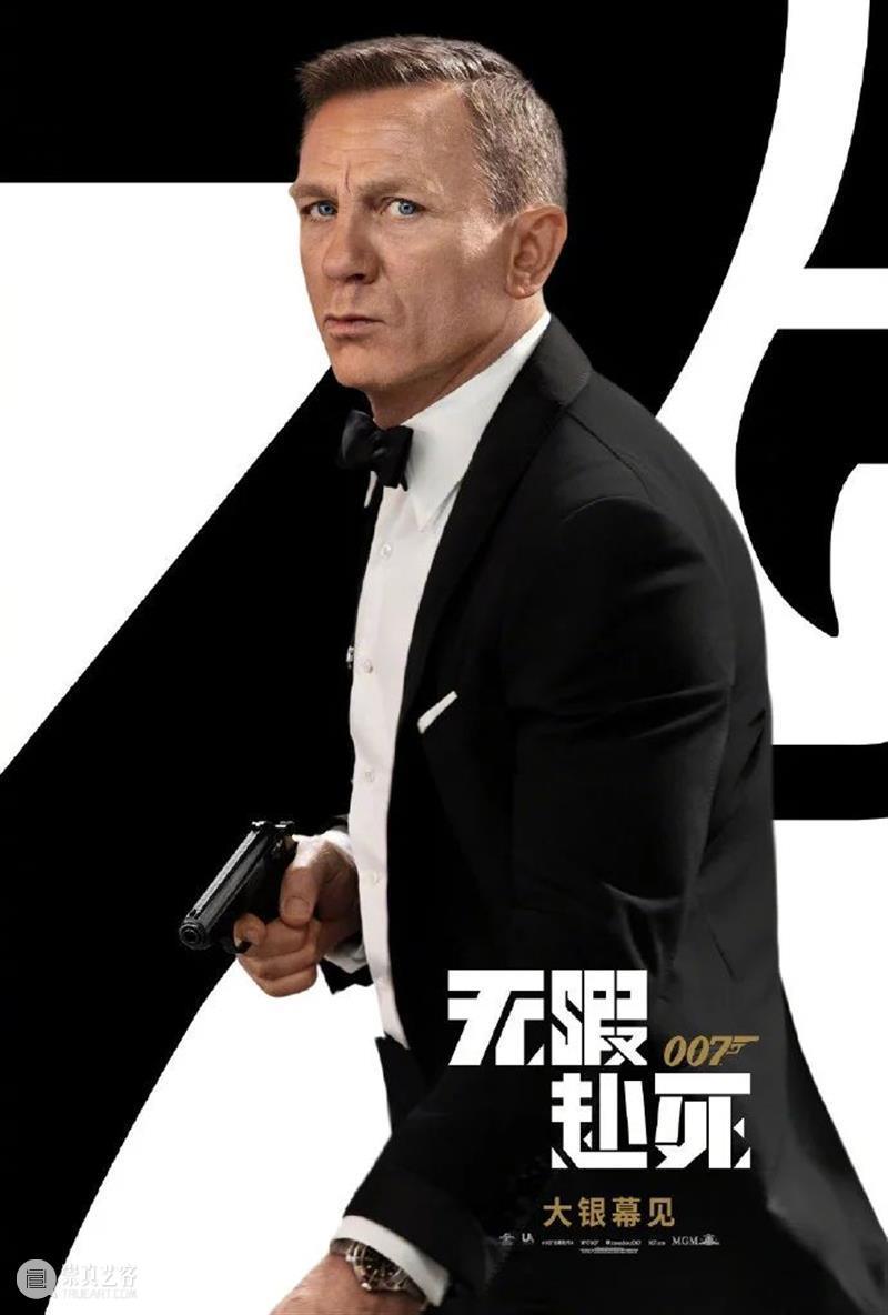 《007:无暇赴死》确认引进;《小美人鱼》真人电影定档 电影 007:无暇赴死 小美人鱼 真人 影视 好剧 小豆 资讯 豆瓣 微信 崇真艺客
