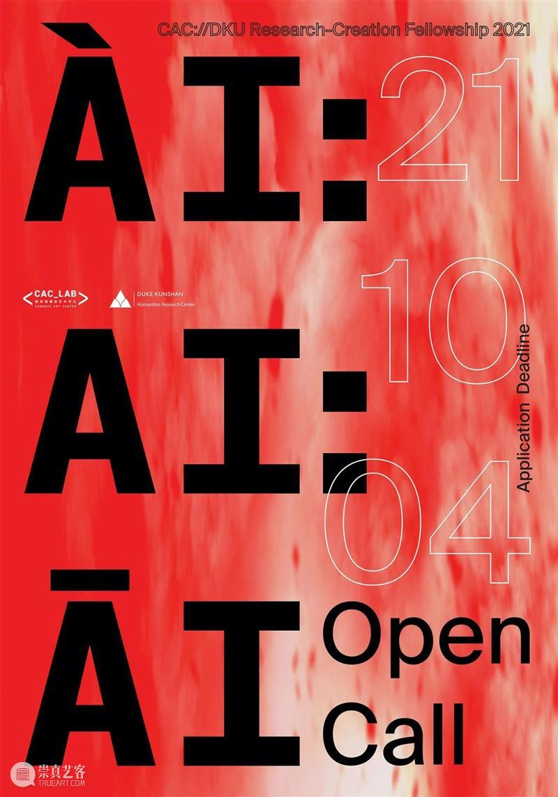 OPEN CALL   CAC:// DKU 2021 Research and Creation Fellowship CAC CALL Fall āICall Type October Selection Start Date 2021àI 崇真艺客