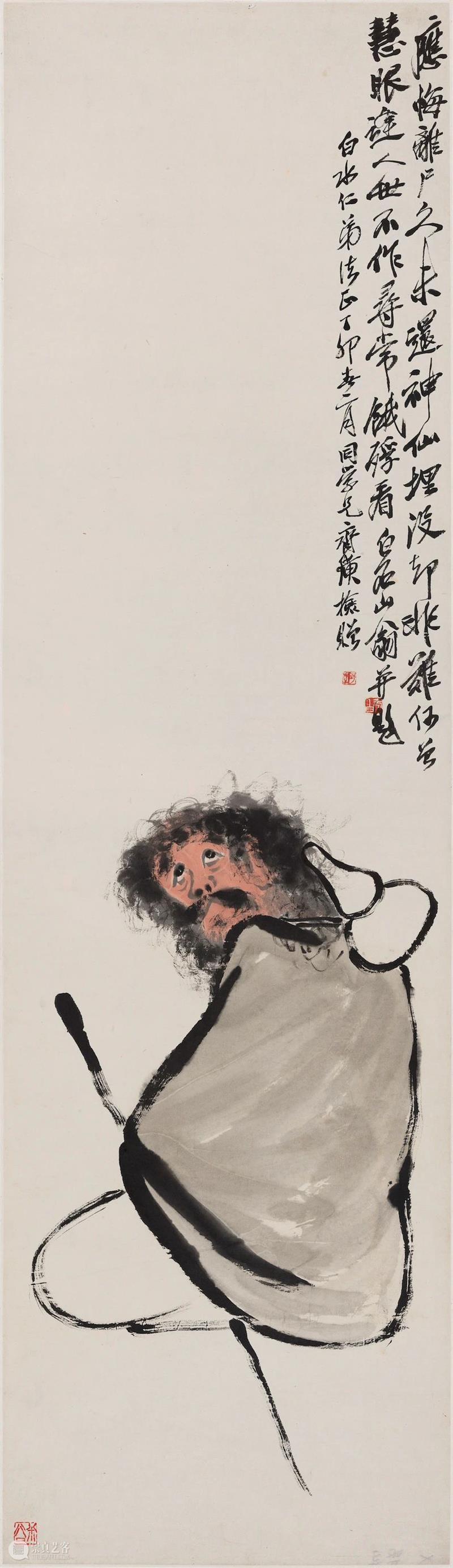 生命惊奇系列讲座 20世纪中国画人物画浅谈 生命 系列 讲座 中国 人物 泰康保险集团 艺术 收藏展 人物画 202114:00 崇真艺客