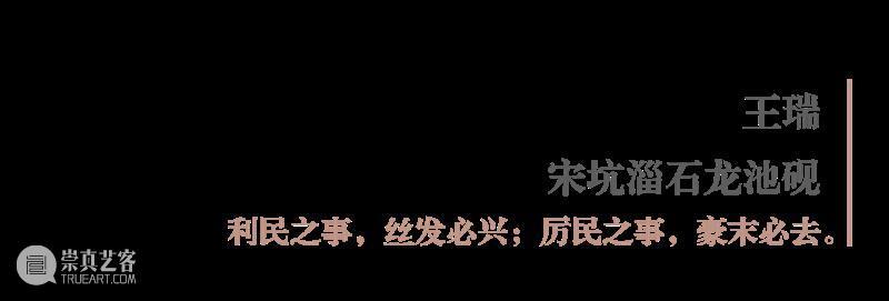 """""""盛世承平·金石留声""""庆祝中国共产党成立100周年西泠百家题刻淄砚铭文展作品欣赏(七十三) 作品 盛世承 金石 中国共产党 淄砚铭文展 西泠印社 山东印社 中共 淄博市委宣传部 作者 崇真艺客"""