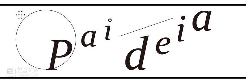 今日份摸到样书 → 《低垂之眼:20世纪法国思想对视觉的贬损》 法国 思想 视觉 样书 拜德雅图书工作室 新书 马丁·杰伊 孔锐 作者 马丁 崇真艺客