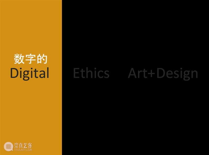 演讲实录 | 艺术天才会消亡吗?| aai艺术与人工智能国际论坛 崇真艺客