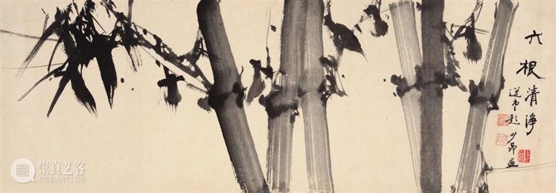 北京保利拍卖丨南风百年:中国书画部深圳拍品精彩览赏(Ⅰ) 中国 北京保利拍卖 深圳 书画部 丨南风 拍品 岭南 南方 五岭 地区 崇真艺客