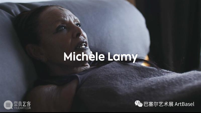 对话收藏家   时尚传奇米歇尔·拉米(Michèle Lamy)和她的巴黎大宅 米歇尔 拉米 Lamy 巴黎 收藏家 时尚传奇 大宅 Icon 灵感 缪斯 崇真艺客
