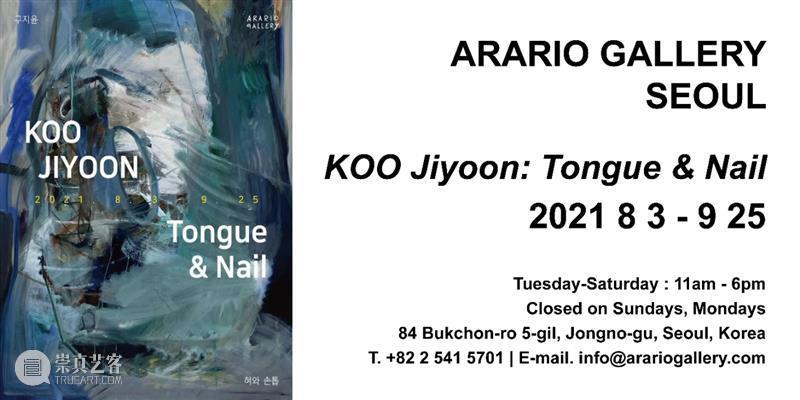招募   阿拉里奥上海招募平面设计实习生、韩语实习生 阿拉里奥 上海 实习生 平面 韩语 画廊 空间 工作 类型 中外 崇真艺客