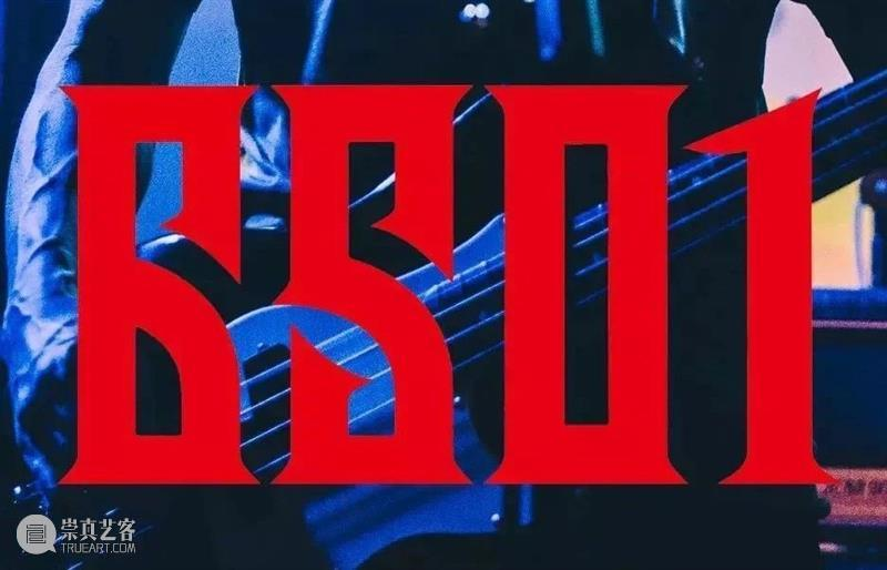 DosArtFest上海 | 和6501进入属于新疆的摇滚梦境 摇滚 新疆 DosArt Fest 上海 梦境 音乐 沙漠 兵器 五条人 崇真艺客
