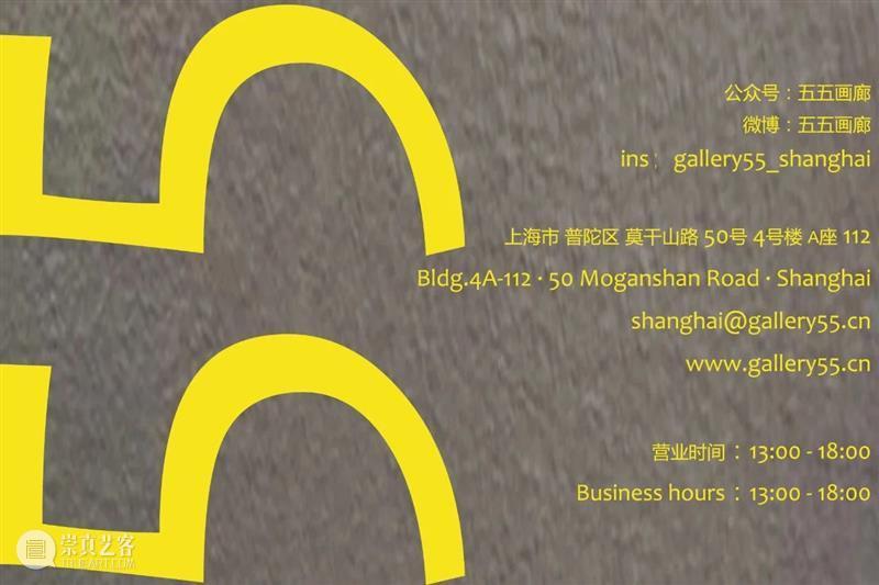M50展览 | 「银手镯微微发光」许敏 | 五五画廊 手镯 许敏 画廊 个展 展期 作品 节奏 绘画 流水 时间 崇真艺客