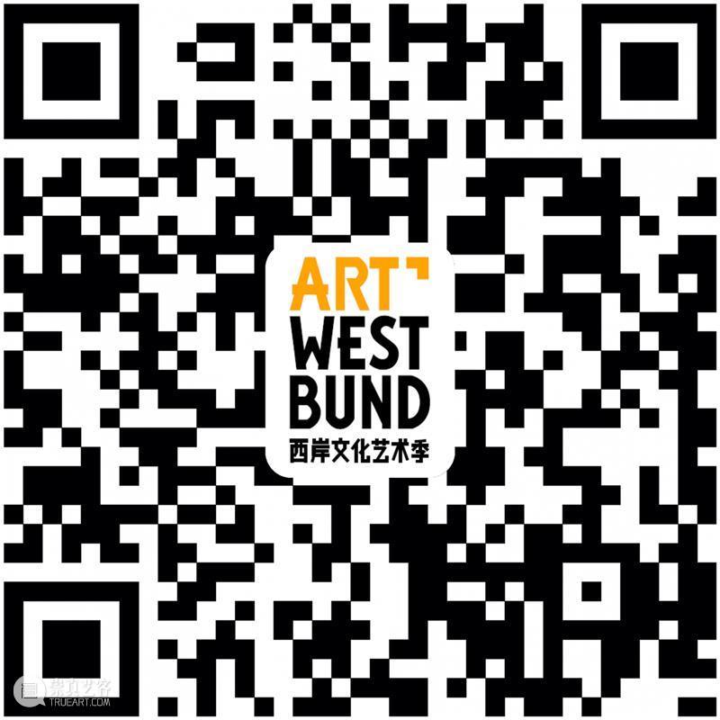 WBM在发生   大地艺术家克里斯托到底在包裹什么?来西岸美术馆查收一件克里斯托60年前留下的包裹 大地 艺术家 克里斯托 包裹 西岸美术馆 WBM 甲子 答案 艺术 征程 崇真艺客