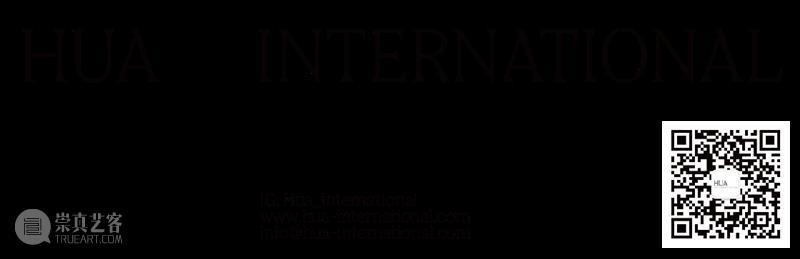 户尔柏林   童昆鸟、陈丹笛子及范尼·吉奎尔参加柏林画廊周K60群展   正在展出  户尔空间 柏林 童昆 陈丹笛子 范尼·吉奎尔 柏林画廊 户尔 群展 周K60 现场 Exhibition 崇真艺客
