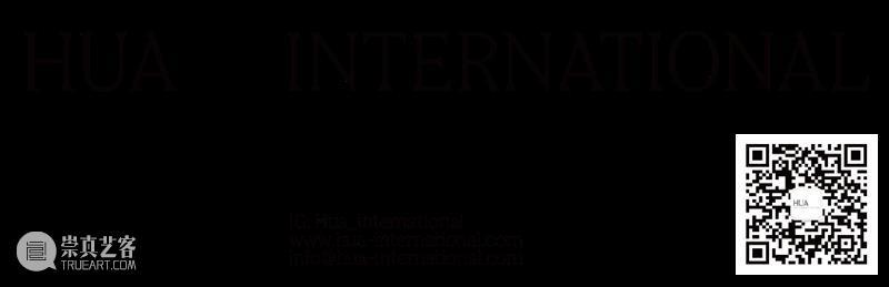 户尔北京 中秋节闭馆通知 北京 户尔 通知 奥卢 奥古 Ogunnaike  镜面 不锈钢 丝网 碳粉 崇真艺客