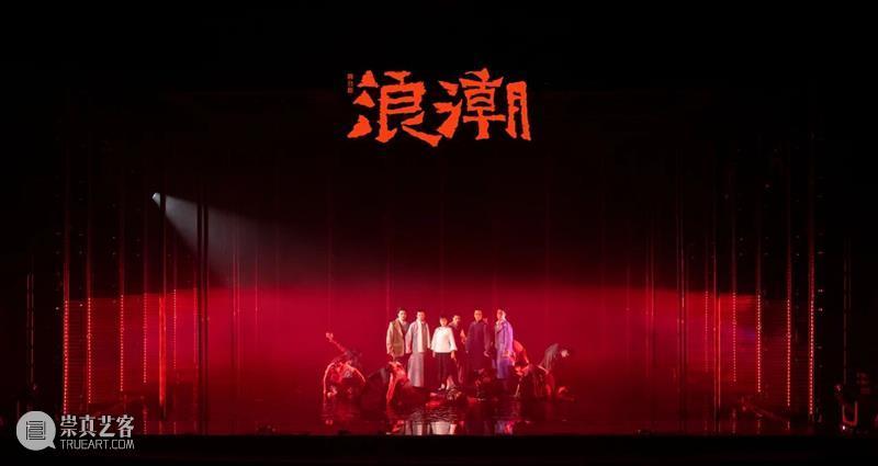 感受青春和信仰的力量!舞台剧《浪潮》十月回归安福路 舞台剧 浪潮 青春 信仰 力量 安福路 主创们 剧本 舞台 剧组 崇真艺客