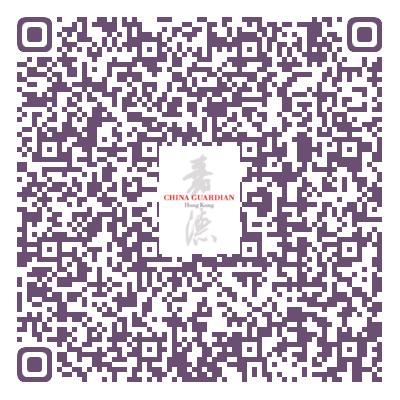【嘉德香港•展售会】「SHIMMER」古典之美 东方之韵 SHIMMER 嘉德 香港 东方 珠宝展 中国 艺术 空间 金钟 力宝中心一座五楼 崇真艺客