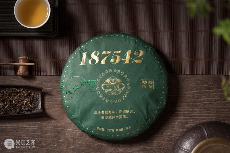 一款茶,竟然拍出百万天价? 天价 普洱 古董 普洱老茶 普洱茶 神话 普洱生茶 品质 标杆 原版 崇真艺客