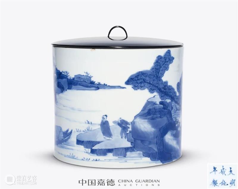 嘉德四季59期丨嘉友藏瓷(一) 崇真艺客