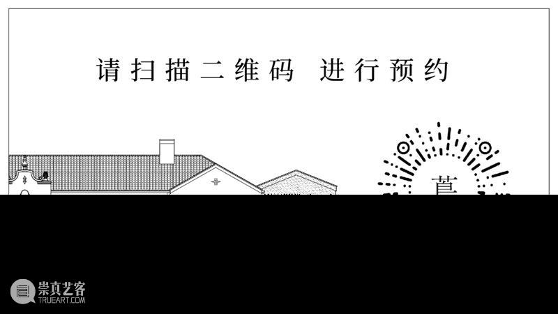 """特别推荐  """"日本美学,匠心科技"""" 凝驻时光之美 日本 美学 匠心 科技 时光 秉承 核心 理念 美妆 品牌 崇真艺客"""