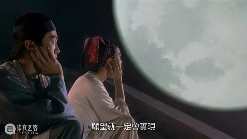 祝大家中秋节快乐,花好月圆人团圆~ 崇真艺客
