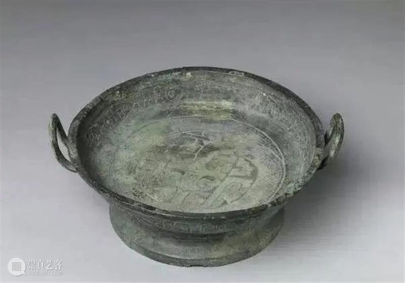 青铜器的铸造,是社会生产力的重要标志! 青铜器 社会 生产力 标志 上方 账号 人与人 缘份 缘分 韵味 崇真艺客