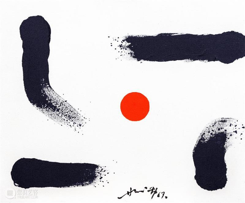 86岁的抽象先驱将其重要画作赠予松美术馆 松美术馆 先驱 画作 华人 艺术 大师 萧勤 中国 宇宙人 生涯 崇真艺客