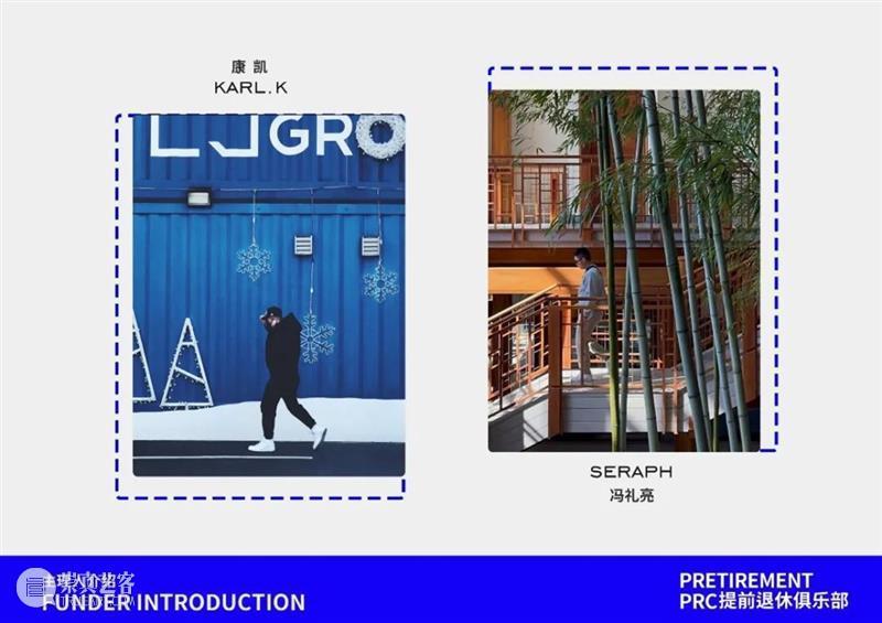 "Linkmey x PRC 提前退休俱乐部丨从运动场景改造计划,探索""商业""空间价值再生 商业 空间 场景 俱乐部 计划 价值 潮流 品牌 空间设计公司 Streetwear 崇真艺客"