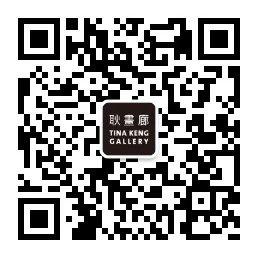 耿画廊参加DnA SHENZHEN设计与艺术博览会 耿画廊 DnA SHENZHEN 设计与艺术博览会 地点 深圳 艺术 城市 规划馆 广东省 崇真艺客