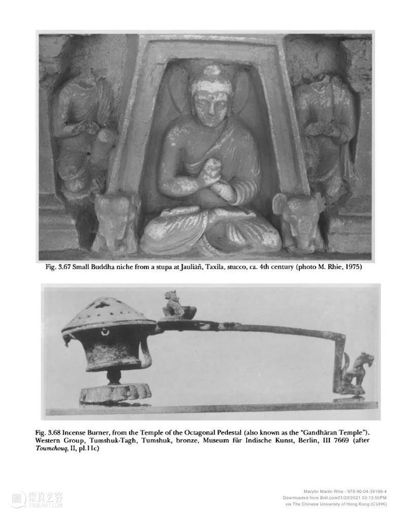 南山供秀 |《中国与中亚早期佛教艺术》系列丛书 第二卷:中国东晋、十六国时期以及中亚的图木舒克、龟兹和喀喇沙尔 中国 中亚 早期 系列 东晋 十六国 时期 图木舒克 龟兹 喀喇沙尔 崇真艺客