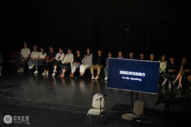 SDAC Lab开箱回顾及主创访谈:挑战、探索、实验 博文精选 上海话剧艺术中心 SDAC Lab 上海话剧艺术中心国际创作实验室 项目 入土为安 地方 上海话剧艺术中心 视频 邱绎夫 话剧 崇真艺客