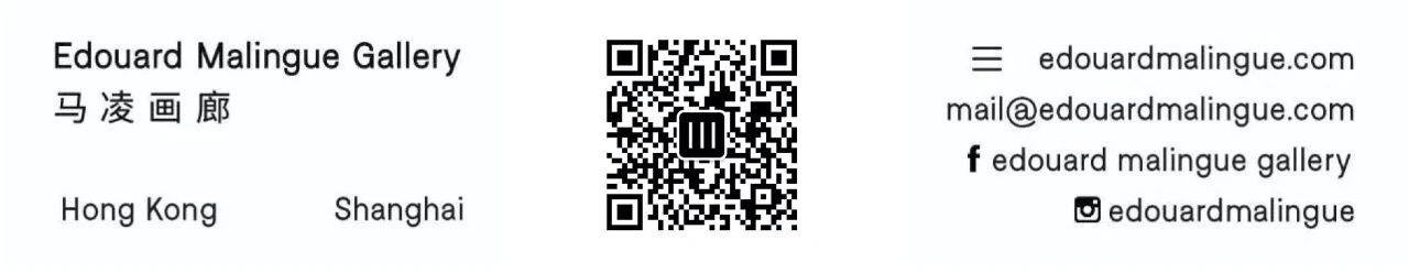 "≡ 特罗拉马 | 群展""Tropical Lab 15: Interdependencies"" | 新加坡拉萨尔艺术学院 Lab Interdependencies 罗拉 新加坡拉萨尔艺术学院 群展 CurrentExhibition群展 GroupExhibition Tromarama 展期 Duration 崇真艺客"