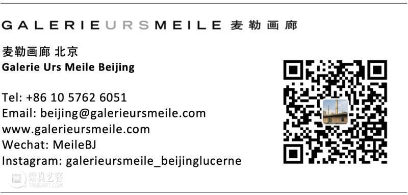 麦勒画廊祝您国庆假期愉快! 麦勒画廊 假期 北京 时间 Monday 当前 exhibition 谢其 崇真艺客