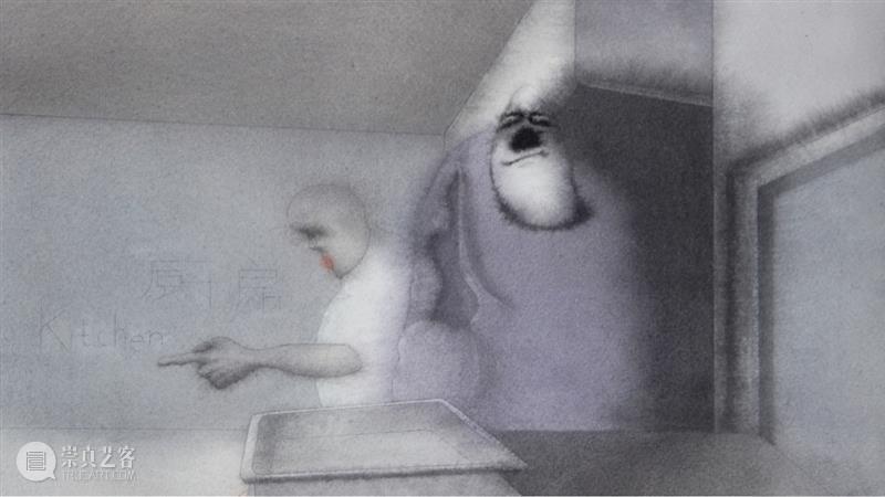 展讯  l   精神托管所 展讯 精神托管所 精神 前言 天才 疯子 中外 艺术史 挪威 画家 崇真艺客