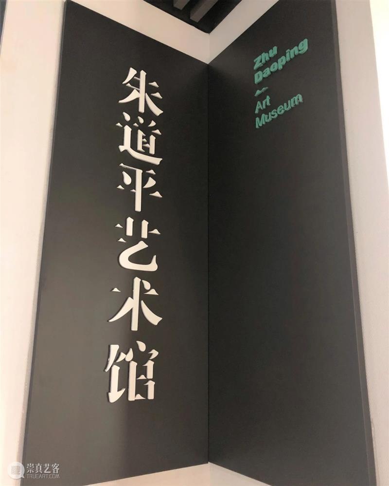 国庆假期,金陵美术馆邀请您来看展啦! 金陵美术馆 假期 欢度 Day 中华人民共和国 于国庆 期间 剪子巷50号 时间 观众 崇真艺客