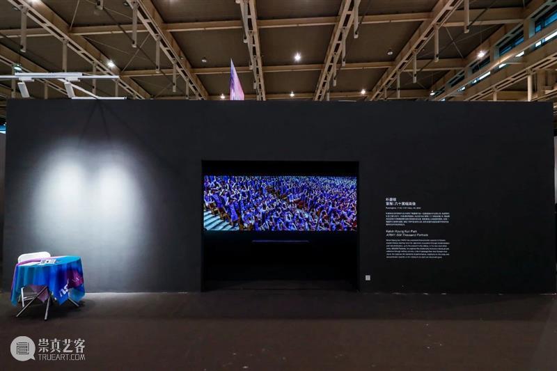 第一届南京国际艺术教育博览会邀请函已出,速领! 南京 国际 艺术 博览会 邀请函 南京国际博览中心 艺术类 年龄段 经验 最前沿 崇真艺客