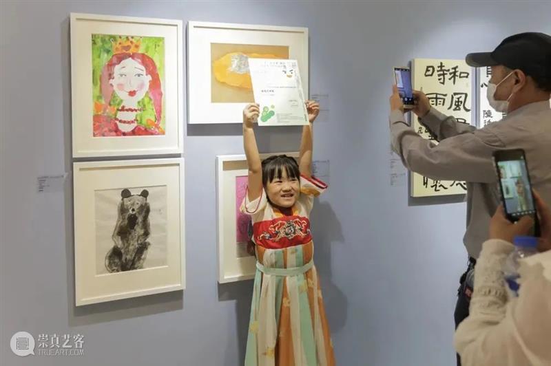 来央美,看一场儿童艺术的视觉盛宴 儿童 艺术 视觉 央美 盛宴 来源 中央美术学院继续教育学院 天性 大门 绘画 崇真艺客