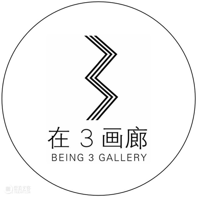 在3画廊 | 国庆假期闭馆公告 崇真艺客