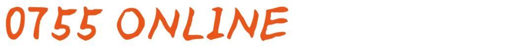 JMA|木星美术馆国庆节开馆公告 JMA|木星美术馆 公告 木星美术馆 祖国 母亲 CINEK 波兰 视觉 艺术家 MARCIN 崇真艺客