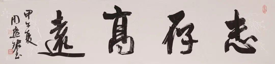敬华月拍九丨中国书画四 敬华 中国 书画 九丨 二维码 APP 程序 张石园 山居图 扇片 崇真艺客