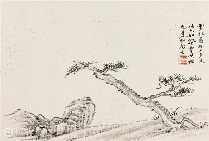 香港蘇富比中国书画拍卖 | 册页、手卷精选 册页 手卷 书画 香港 蘇富比 中国 何绍基 隶书 白石神君碑 水墨 崇真艺客